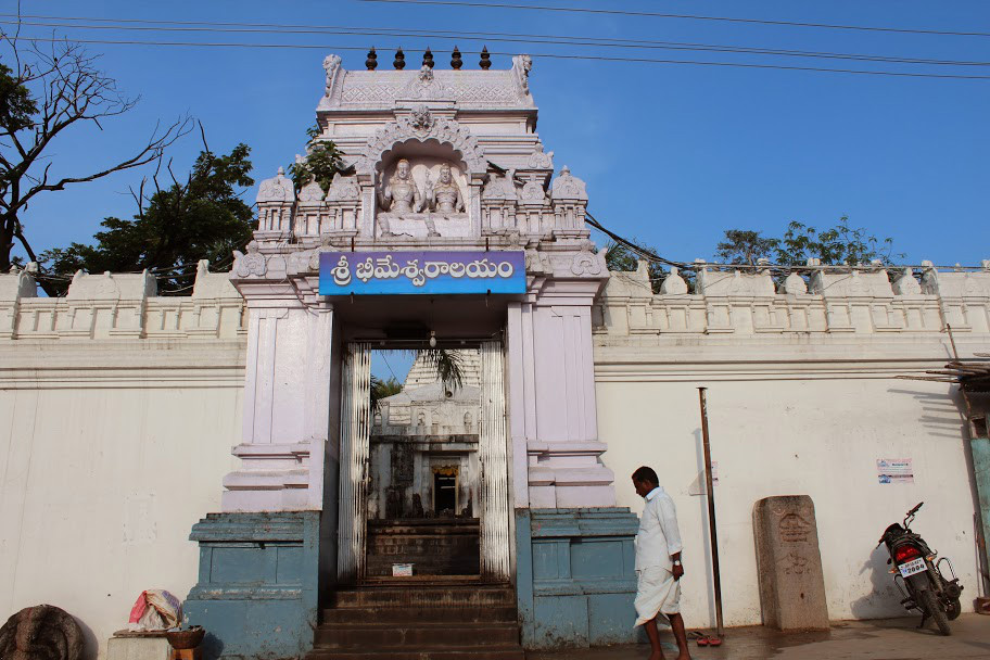Brief History  Sri Raja Rajeswara Swamy Devasthanam