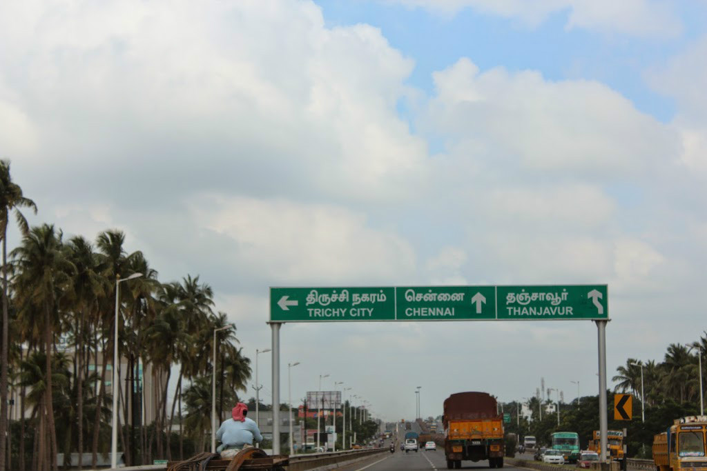 Image result for trichy highway
